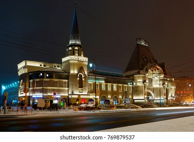 Russia. Moscow. The building of the Yaroslavl station. Yaroslavl railway station connects Moscow with the regions of the Russian North, the Urals and Siberia. The building was built in modern style.
