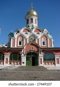 Russia, Moscow. A cathedral of Kazan divine mother. The red area. Moscow 2009