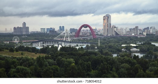 Russia  Moscow  Center City  View on River,  Bridge and Buildings of Different Stile.