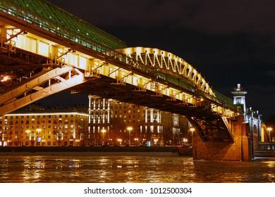 Russia. Moscow. Embankment and Pushkin Bridge at night.