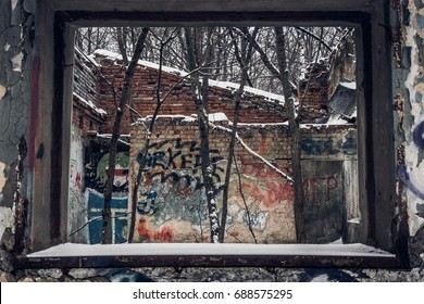 Russia, Moscow, February 2016 - The old destroyed building in the winter in Izmailovsky Park. Window