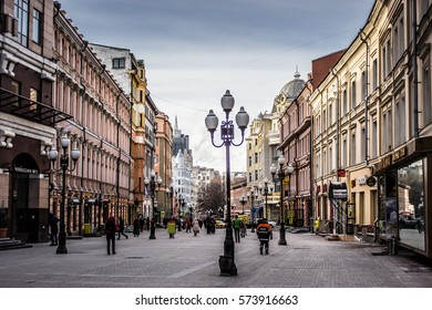 RUSSIA, MOSCOW, FEBRUARY 3, 2017: Arbat street , a street in the Central administrative district of Moscow