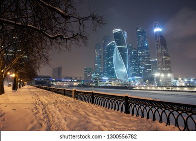 Russia. Moscow. Journeys. Night view of Moscow city in winter from the waterfront