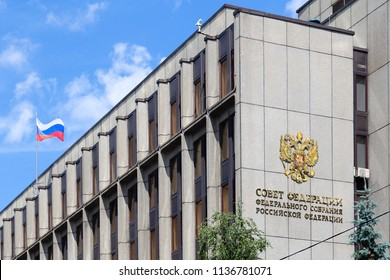 RUSSIA, MOSCOW - JULY 12, 2018: Facade of the State Duma, Parliament building of Russian Federation.