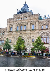 RUSSIA, MOSCOW - July 13, 2017: Moscow GUM department store on the Red Square. GUM is the name of the main department store or a shopping mall known as State Department Store.