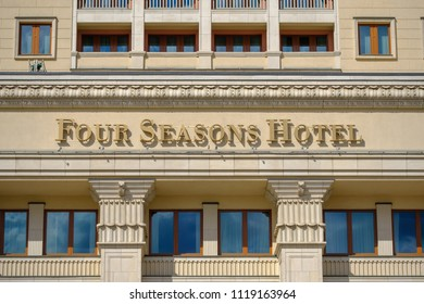 RUSSIA, MOSCOW - JUNE 20, 2018: Four Season hotel exterior in Moscow.