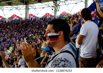Russia, Moscow, June 2018: FIFA world Cup Russia 2018, fans at the stadium