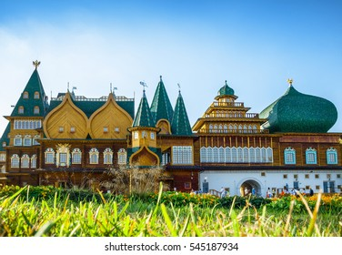 Russia, Moscow, Kolomensky. Reconstructed palace of Royal family