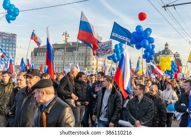 Russia. Moscow - March 18, 2015. The Red Squere. Vasilevsky Descent. The meeting and concert in honor of the anniversary of the reunification of the Crimea and Russia.