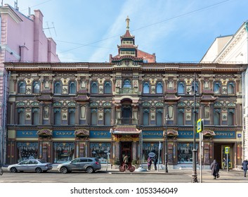 Russia, Moscow - March 2018 . Perlov's tea shop, located at 19 Myasnitskaya Street. It was built in 1890-1893 by R. Klein. Inscriptions - tea, coffee, sugar, cocoa, fruit. March 03 2018