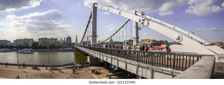 Russia, Moscow - May 13, 2018 People walkin on Krymsky Bridge