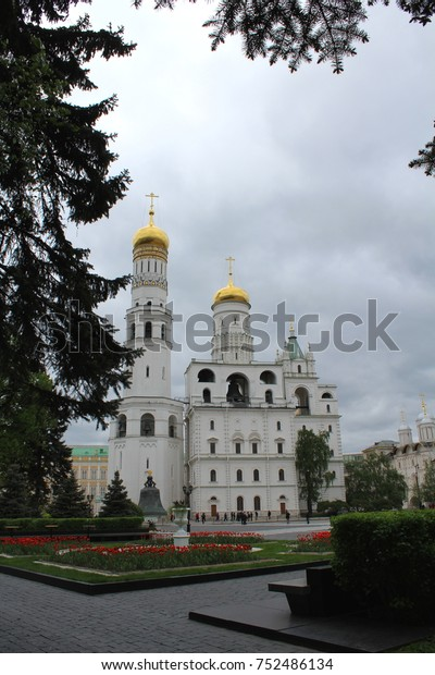 RUSSIA, MOSCOW, MAY 19, 2015: Ivan the Great Bell Tower inside the Moscow Kremlin complex