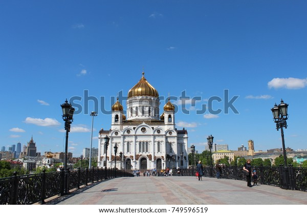 RUSSIA, MOSCOW, MAY 20, 2015: View from the Patriarshy Bridge to the Russian Orthodox Cathedral of Christ the Savior