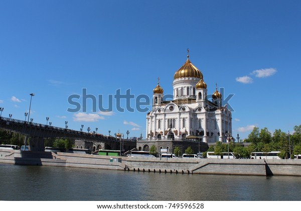 RUSSIA, MOSCOW, MAY 20, 2015: View across the Moskva River to the Russian Orthodox Cathedral of Christ the Savior
