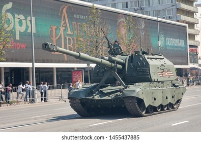 Russia, Moscow -May 2019: New Arbat Street. Rehearsal for Victory Day parade. Russian self-propelled artillery installation Msta-S (howitzer).