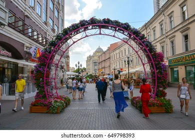 Russia, Moscow, May 23, 2017. Moscow streets, Old Arbat