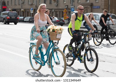 RUSSIA, MOSCOW - MAY 31, 2015 - Cyclists on the Moscow cycle parade. Cycle parade took place in support of development of bicycle infrastructure and for safety on roads.
