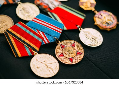 Russia, Moscow. Medals Of A Victory In The Great Patriotic War On The Parade Uniform Of The Veteran Of The Soviet Union Armed Forces