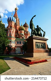 Russia. Moscow. Monument K. Minin and D. Pozharsky on red square against the background of St. Basil's Cathedral .