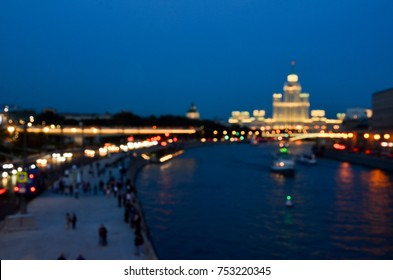 Russia. Moscow. October 2, 2017 Blurred City evening landscape overlooking the Moskva River