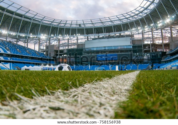 Russia, Moscow, October 2017: Presentation of the field at the newly constructed Dynamo Stadium in Moscowe