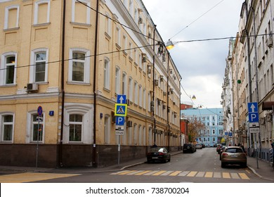 Russia, Moscow, October 2017, streets in the city center.