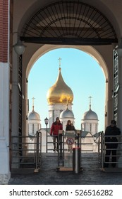Russia, Moscow, Red Square - November 23, 2016: Entrance to the Kremlin through the Spassky Tower, became open to the public after the reconstruction of the Kremlin terrirorii. Foreground - blurred.