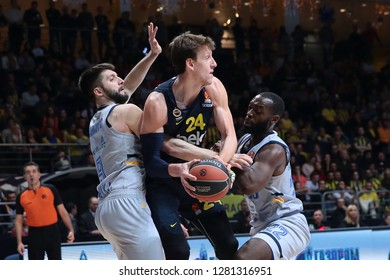 Russia. Moscow Region. Arena Mytishchi. January 8, 2019 ã. Stefan Markovic, Jan Vesely and Charles Jenkins during the Euroleague match 2018/2019 between Khimki (Russia) - Fenerbahce (Turkey)