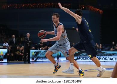 Russia. Moscow Region. Arena Mytishchi. January 8, 2019 ã. Andrey Zubkov during the Euroleague match 2018/2019 between Khimki (Russia) - Fenerbahce (Turkey)