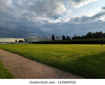 Russia, Moscow region. Arkhangelskoye Palace is a historical estate. 2017 August, 27