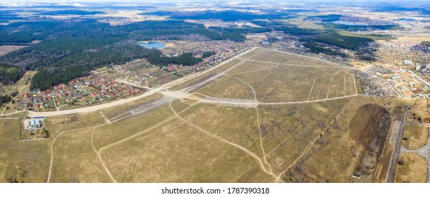 RUSSIA, MOSCOW REGION, MONINO, - Jun 25, 2020: The Russian Federation Central Air Force Museum, view from above.