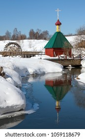 Russia, Moscow region,  Radonezh, is a historic village in Moscow region, Russia, located about 15 kilometers (9.3 mi) from Sergiyev Posad. Pazha River. Water mill next to the chapel.