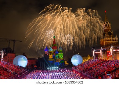 "RUSSIA, MOSCOW - SEPTEMBER 4, 2016: A festival of military orchestras ""Spasskaya Tower"" at Red Square"