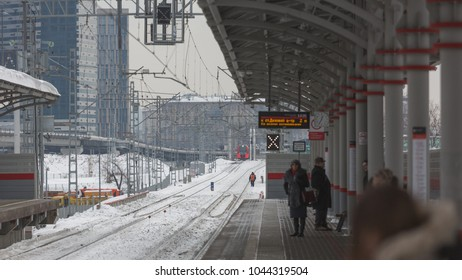 Russia, Moscow, Shelepikha station, March 7, 2018 MCC, city, people stand on the platform, winter, snow, day