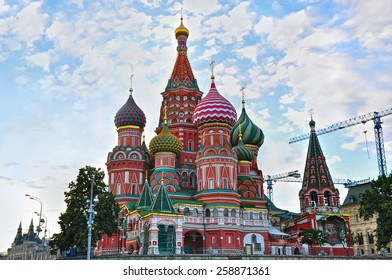 Russia. Moscow. St. Basil's Cathedral.