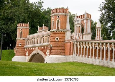 Russia. Moscow. Tsaritsino palace.