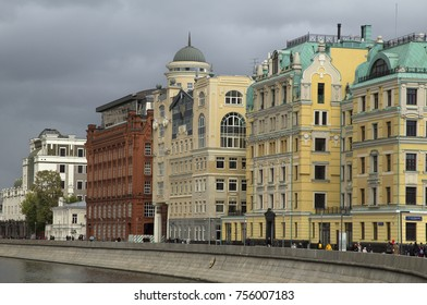 Russia  Moscow  View on the City Center and Buildings of Different Stile.