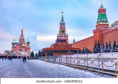 Russia. Moscow in winter. Red square. Moscow Kremlin. Mausoleum. Kremlin wall. St. Basil's Cathedral. travel to Russia. Spasskaya tower of the Kremlin.