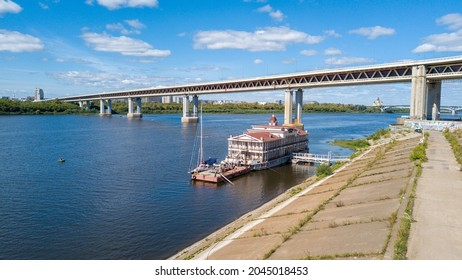 Russia. Nizhniy Novgorod. August 16, 2020. Metro bridge across the Oka river