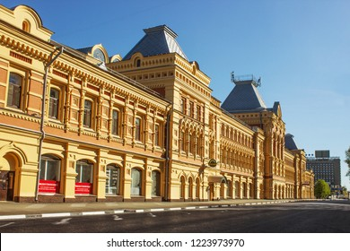 RUSSIA, NIZHNY NOVGOROD - MAY 13, 2018: Exhibition House, ensemble of the Nizhny Novgorod fair, was created in 1817.  To this day it is used for fairs