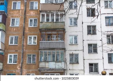 Russia, Noginsk, 2 February 2018 House on Klimov street, old, broken, multicolored, windows, dirty