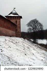 Russia. Novgorod region. Velikiy Novgorod. Novgorod Kremlin (Detinets) in winter. Fortress wall on the hill. 2006 year