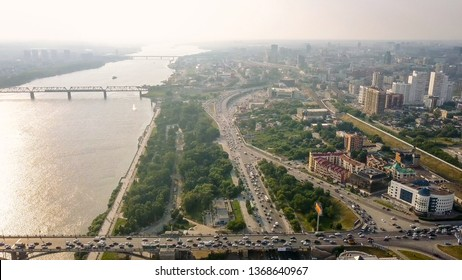 Russia, Novosibirsk - July 19, 2018: Panorama of the city of Novosibirsk. View of the bridges and the river Ob. Russia, From Dron