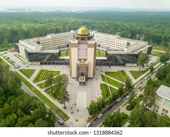 Russia, Novosibirsk - July 20, 2018: Novosibirsk State University. NSU - Real science. New building. Aerial Photography