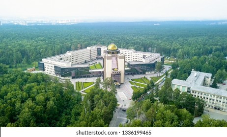 Russia, Novosibirsk - July 20, 2018: The new main building of Novosibirsk State University. Novosibirsk, Russia. Akademgorodok, From Drone