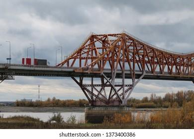 Russia October 15, 2018 bridge over the Irtysh river in Khanty Mansiysk