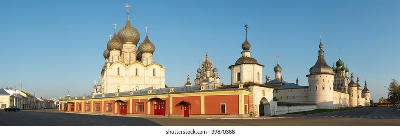 Russia, Old town of Rostov the Great. Kremlin, temples and the market square. Panorama