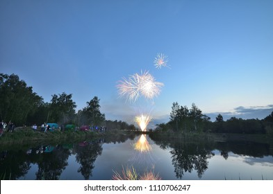 RUSSIA, OMSK - JUNE 11, 2018: Fireworks dedicated to the Day of Russia in the city of Omsk, in the park 30 years of the Komsomol