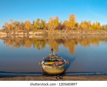 Russia, Omsk region - 27 September, 2018: View of the autumnal bank of the Irtysh River