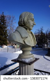 Russia. Penza. 23 February 2018. Tourist route around the city. Bust of Russian writer Nikolai Gogol.